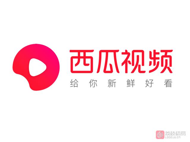 西瓜视频新标志logo