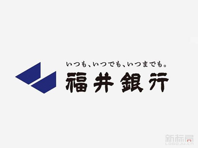 日本福井银行标志logo