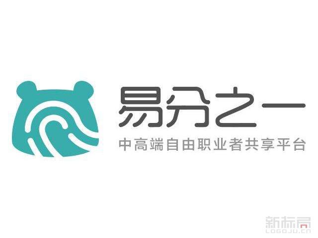 易分之一自由职业者共享平台标志logo