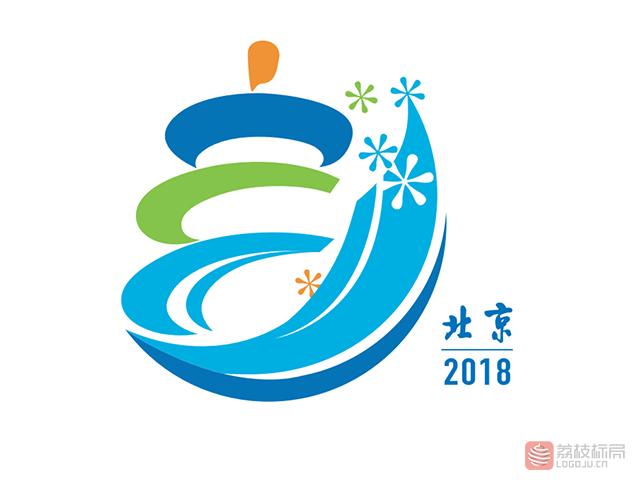 北京市第一届冬季运动会会徽标志logo