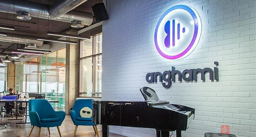 阿拉伯流媒体音乐平台Anghami更好新标志