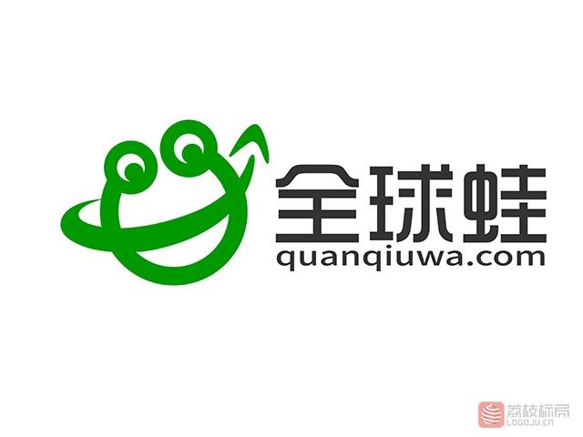 全球蛙新零售OMO平台标志logo