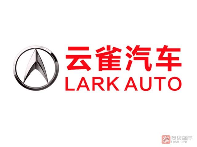青年莲花汽车旗下品牌云雀汽车新标志logo