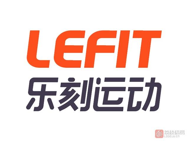 乐刻运动O2O平台健身品牌标志logo