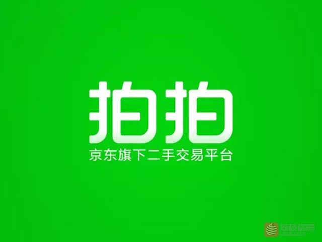 京东拍拍二手新标志logo