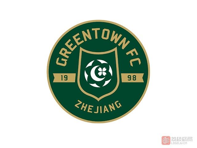 浙江绿城足球俱乐部新队徽标志logo