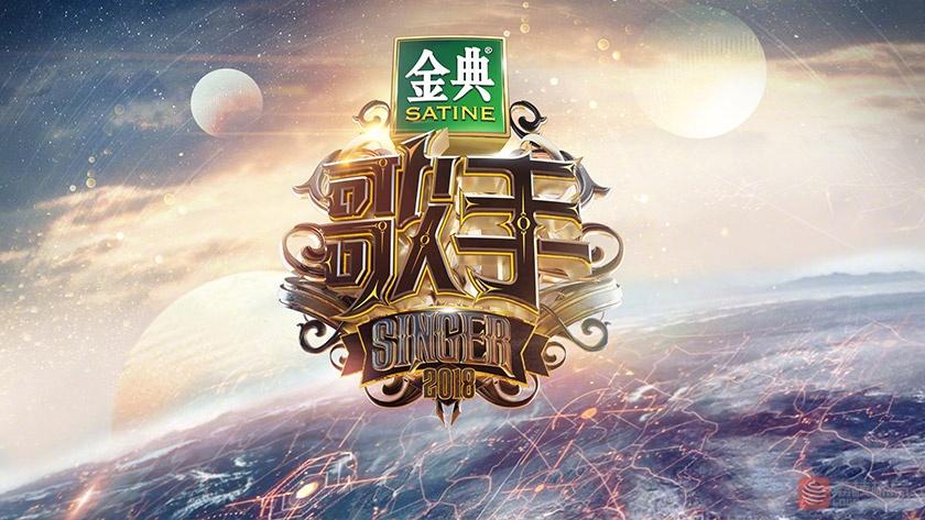 湖南卫视2019《歌手》新标志logo