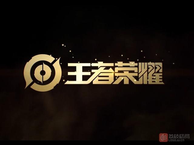 腾讯英雄竞技手游王者荣耀新标志logo