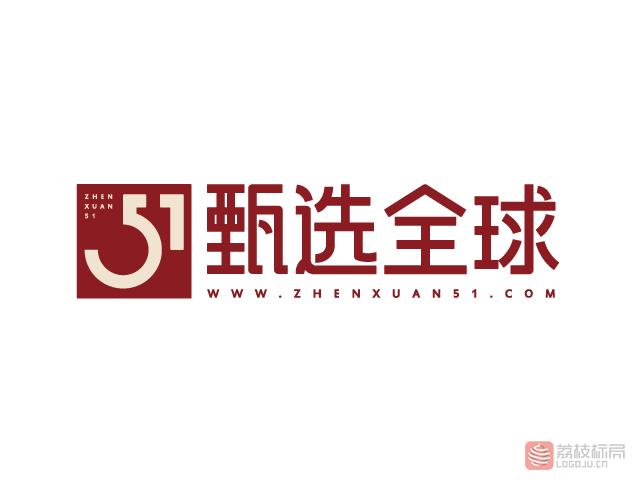 51甄选全球电商平台标志logo