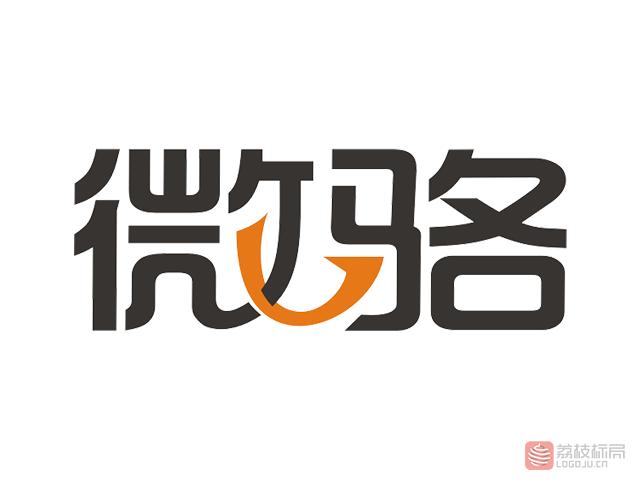 微骆跨境供应链物流云平台标志logo