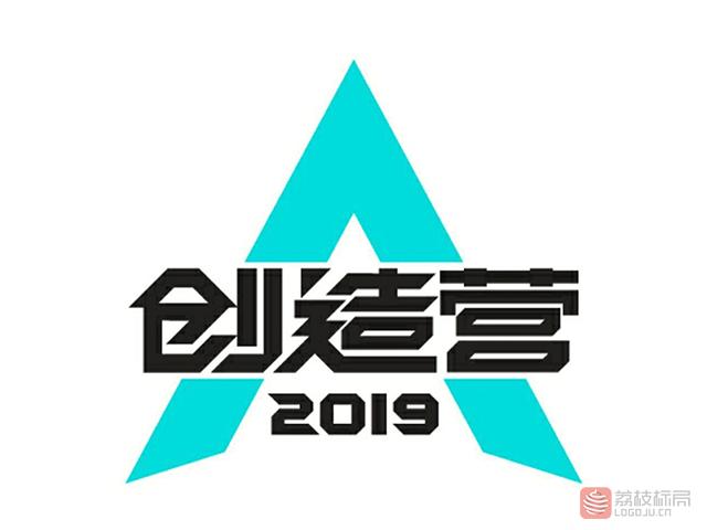 腾讯视频创造营2019节目标志logo