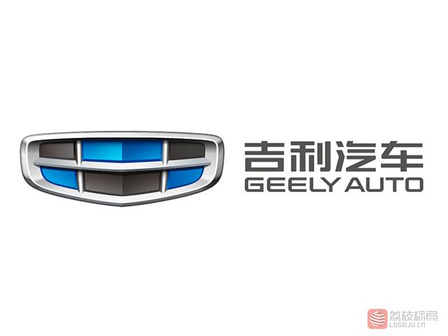吉利汽车2019新标志logo