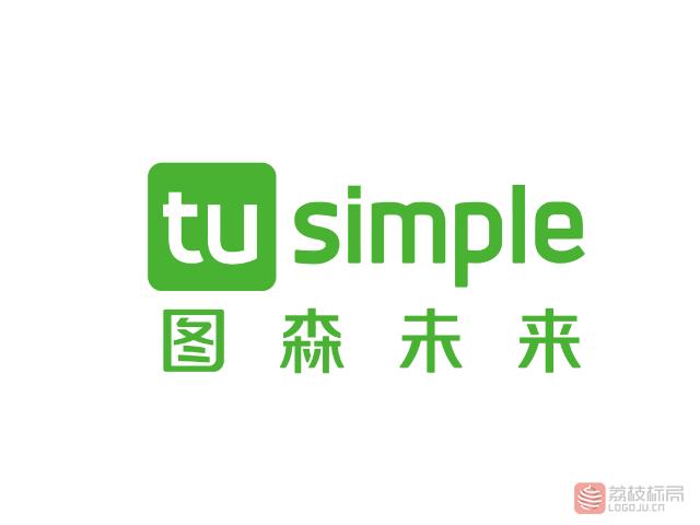 图森未来TuSimple无人驾驶卡车新标志logo