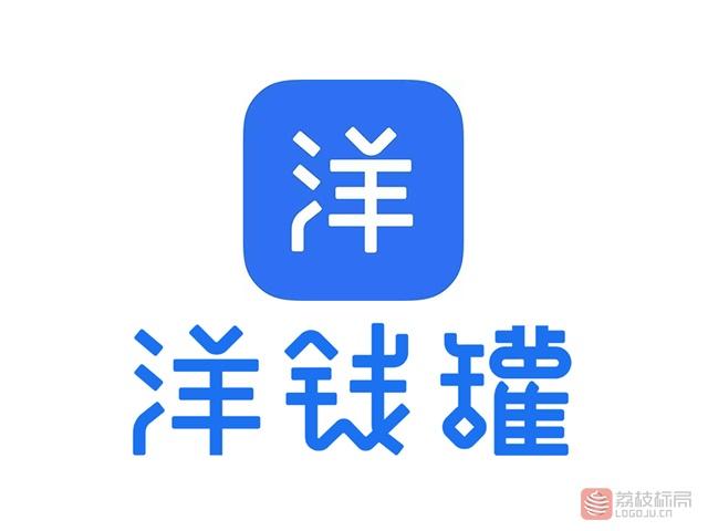 洋钱罐APP新标志logo