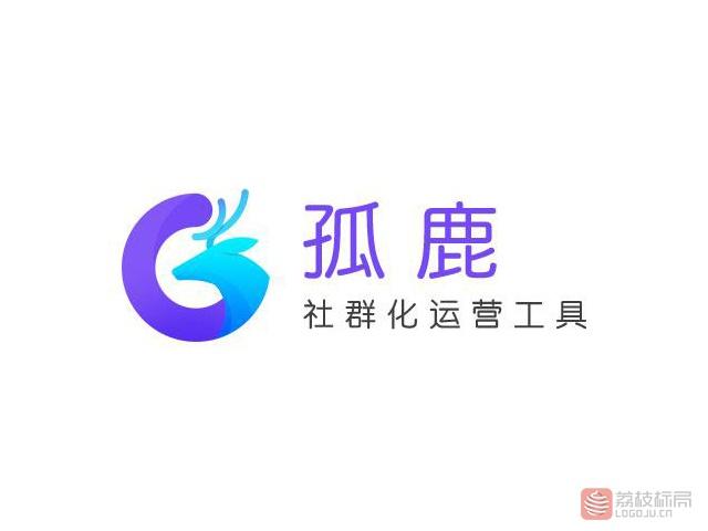 """社群化运营工具""""孤鹿""""标志logo"""
