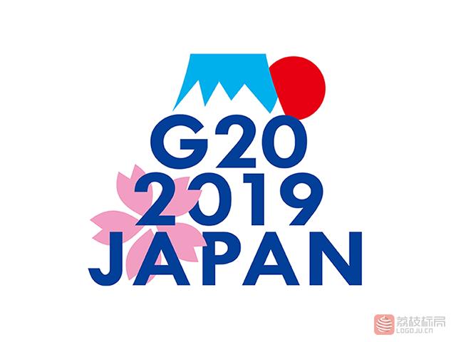 2019年G20峰会官方标志logo