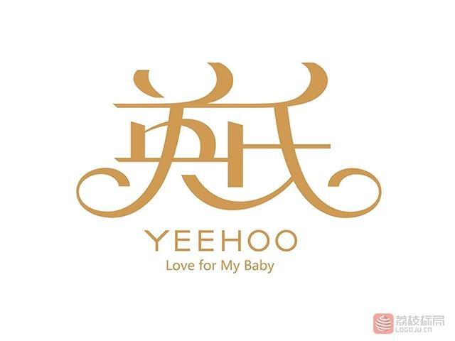 高端婴童品牌yeehoo英氏标志logo