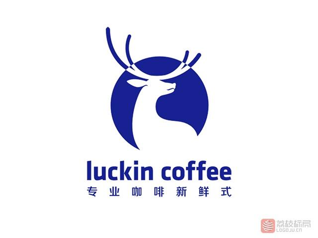 互联网餐饮品牌luckin coffee瑞幸咖啡标志logo
