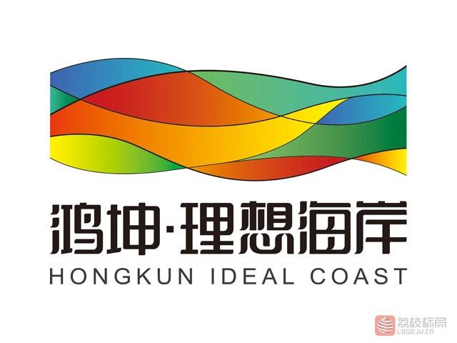 鸿坤理想海岸楼盘标志logo
