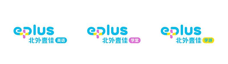 E PLUS北外壹佳英语教育标志logo