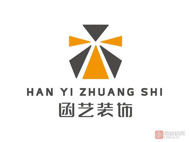 上海函艺装饰标志logo