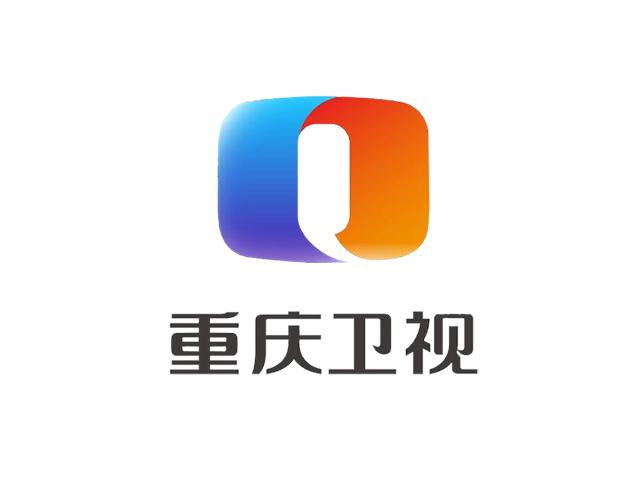重庆卫视2019新标志logo