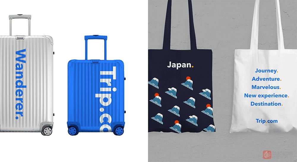 携程旅行国际版trip.com新标志logo