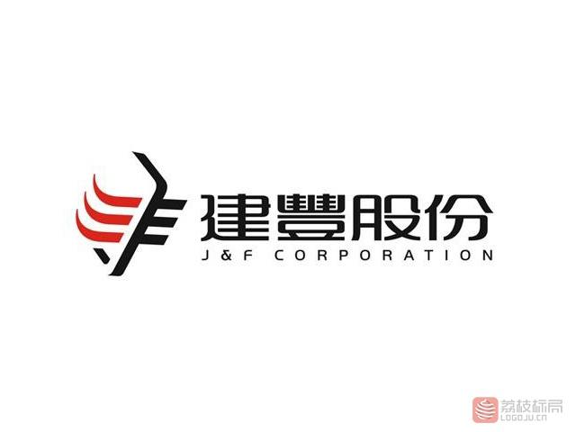 成都建丰林业股份标志logo
