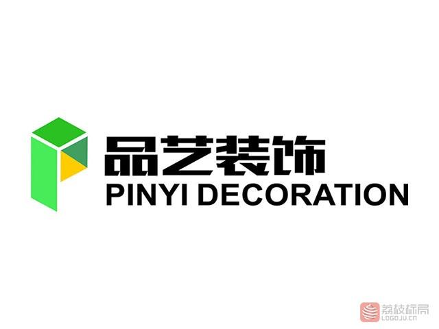 品艺装饰公司标志logo