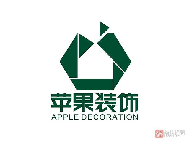 苹果装饰公司标志logo
