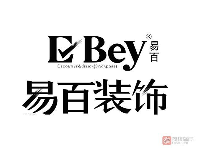 温州Ebey易百装饰标志logo设计