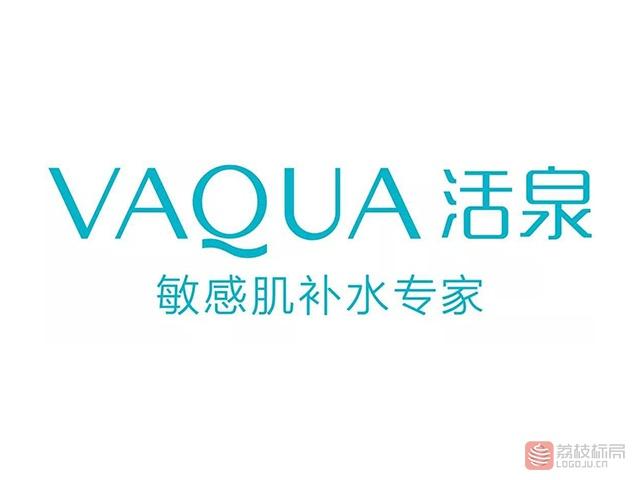 VAQUA活泉护肤品牌标志logo
