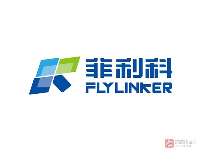 菲利科FLYLINKER标志logo