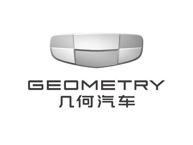 吉利旗下新能源汽车品牌GEOMETRY几何汽车标志logo