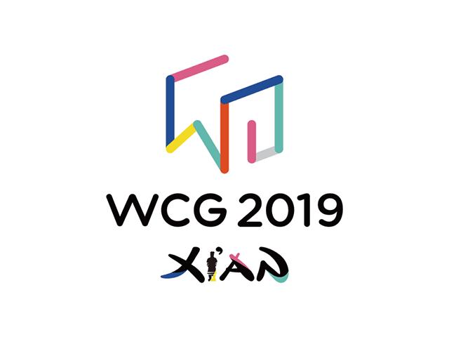 2019年世界电子竞技大赛(西安)赛事标志logo