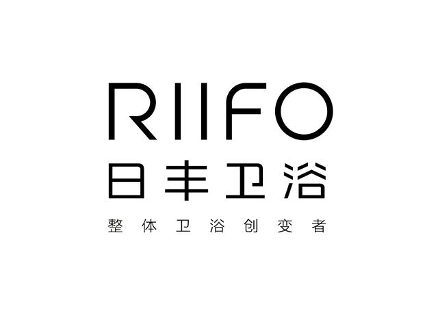日丰卫浴2019新标志logo