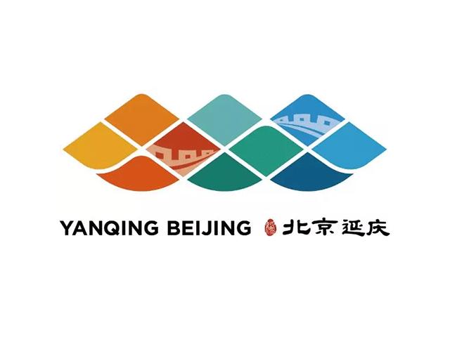 北京延庆区城市标志logo