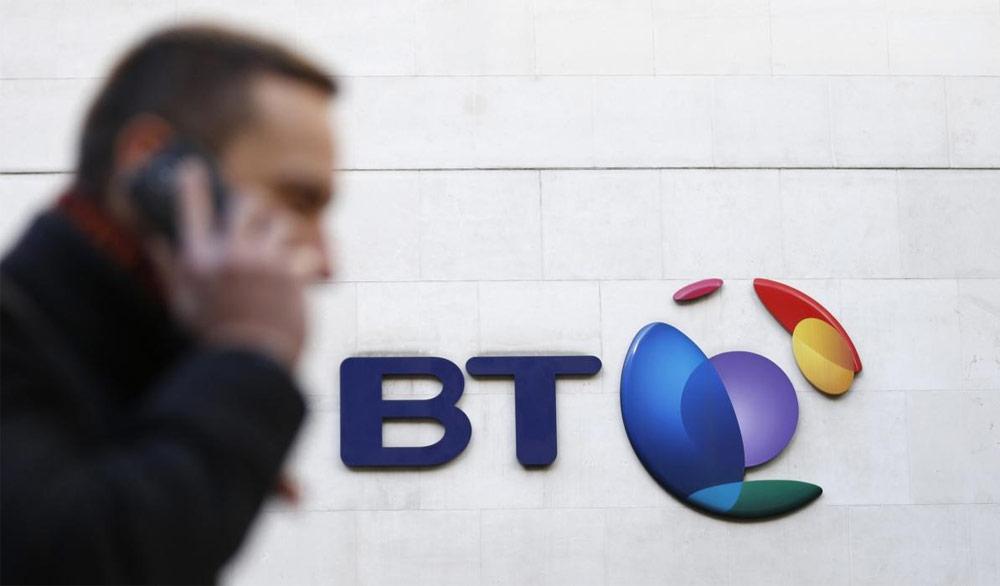 英国电信British Telecom新标志logo
