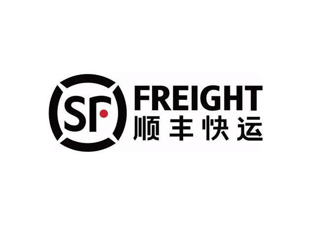 顺丰快运FREIGHT新标志logo