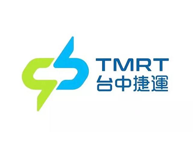 台中捷运新标志logo