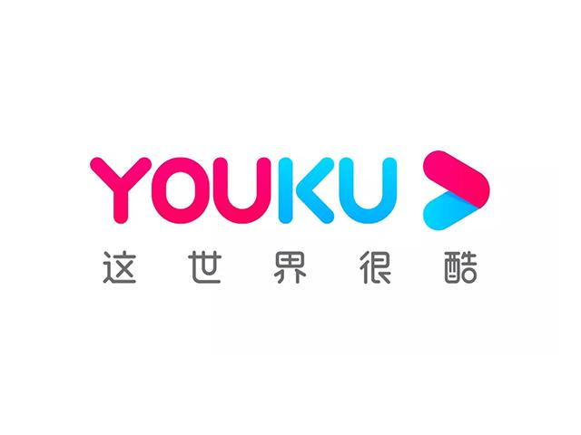 优酷youku2019新标志logo