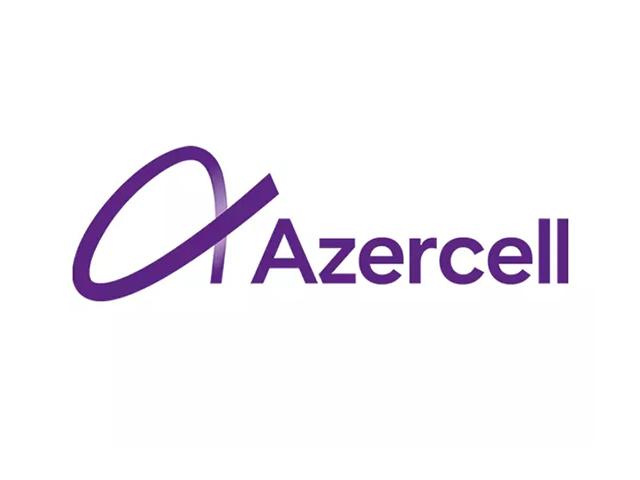 阿塞拜疆移动运营商Azercell新标志logo