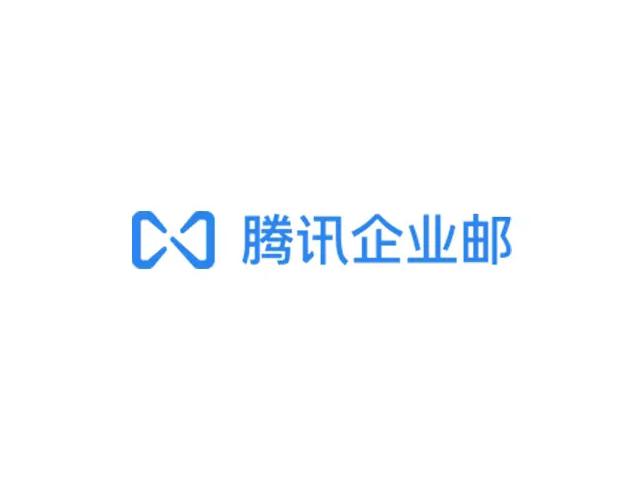 腾讯企业邮箱新标志logo