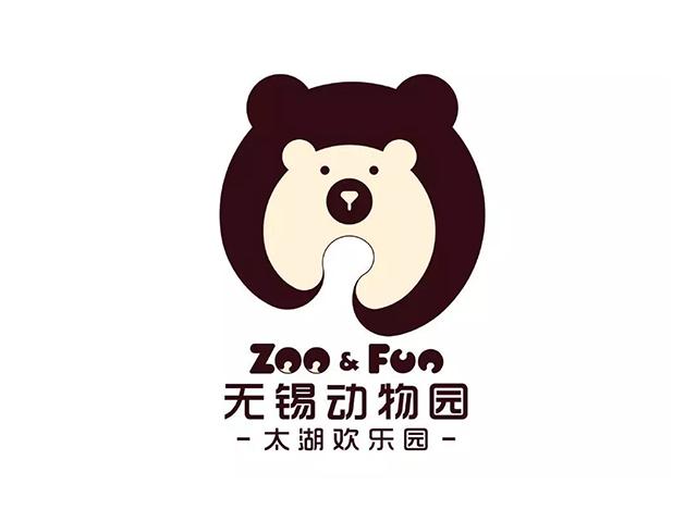 无锡动物园·太湖欢乐园新标志logo