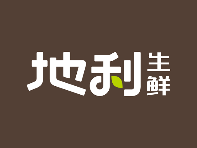 地利生鲜超市标志logo