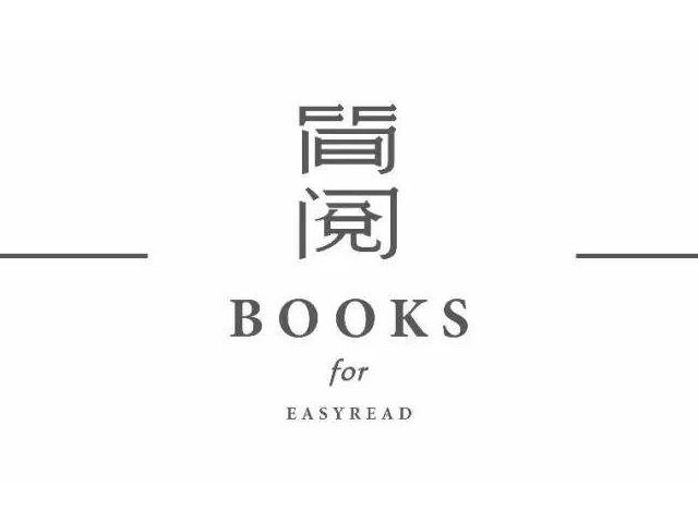 简阅餐厅标志logo