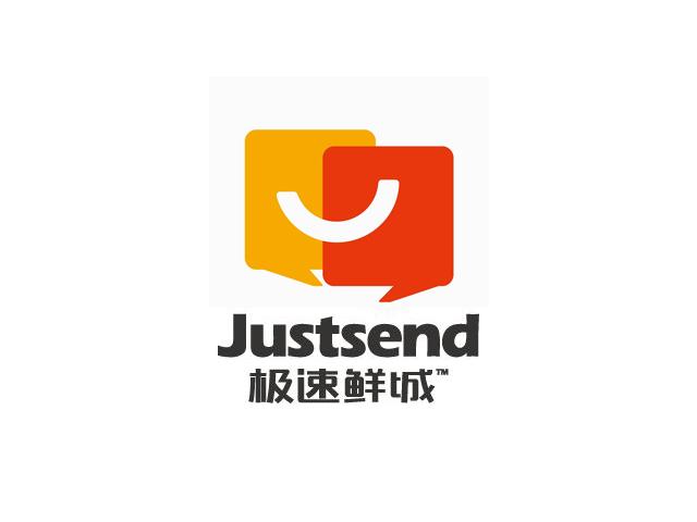 极速鲜城Justsend生鲜配送标志logo