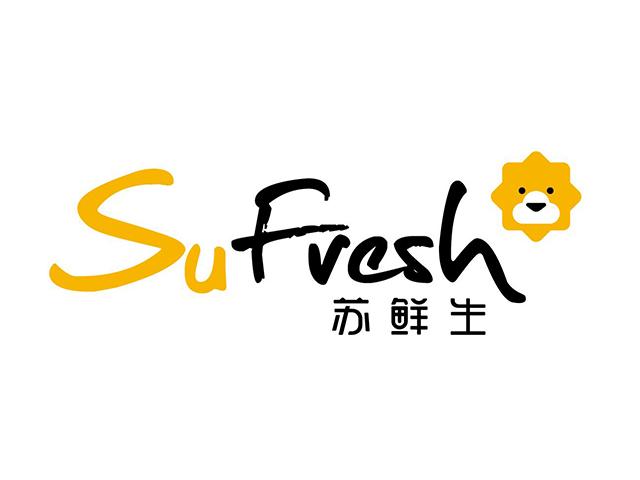 苏宁旗下生鲜超市SuFresh苏鲜生标志logo