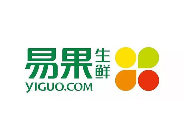 易果生鲜YIGUO标志logo