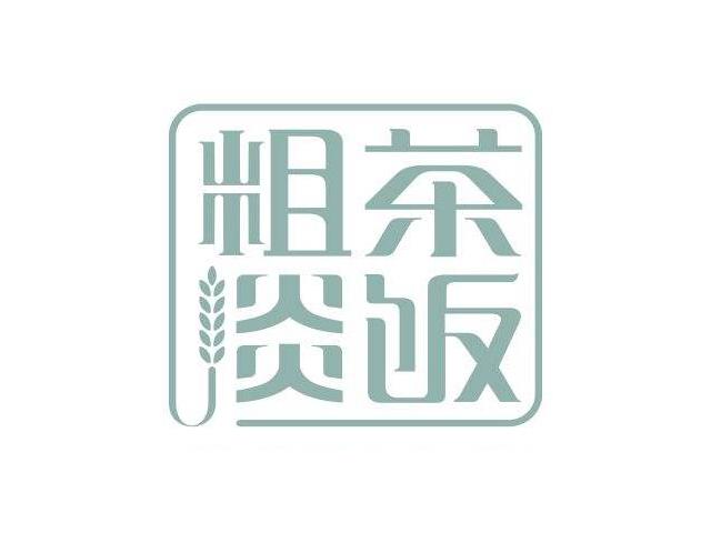粗茶淡饭餐厅标志logo
